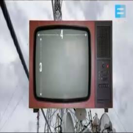 Distancia cero: La televisión