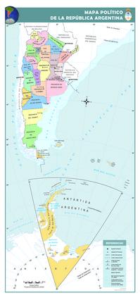 Screenshot 1 de Galería #87118 - Mapas politico de la Argentina